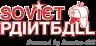 Sovietpaintball Logo